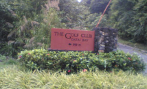 The Golf Club Datai Bay